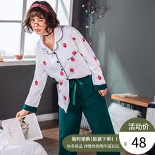 宽松大码 甜美可爱公主风冬季居家服套装 睡衣女士春秋纯棉长袖 韩版图片