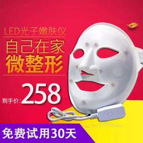 led面膜彩光美容儀紅藍光祛痘儀祛斑美白光子嫩膚儀器臉部家用