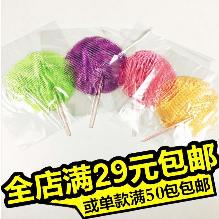 (50片包邮)太阳糖果味拉丝糖粘牙黏牙糖牙签糖80后怀旧零食糖果