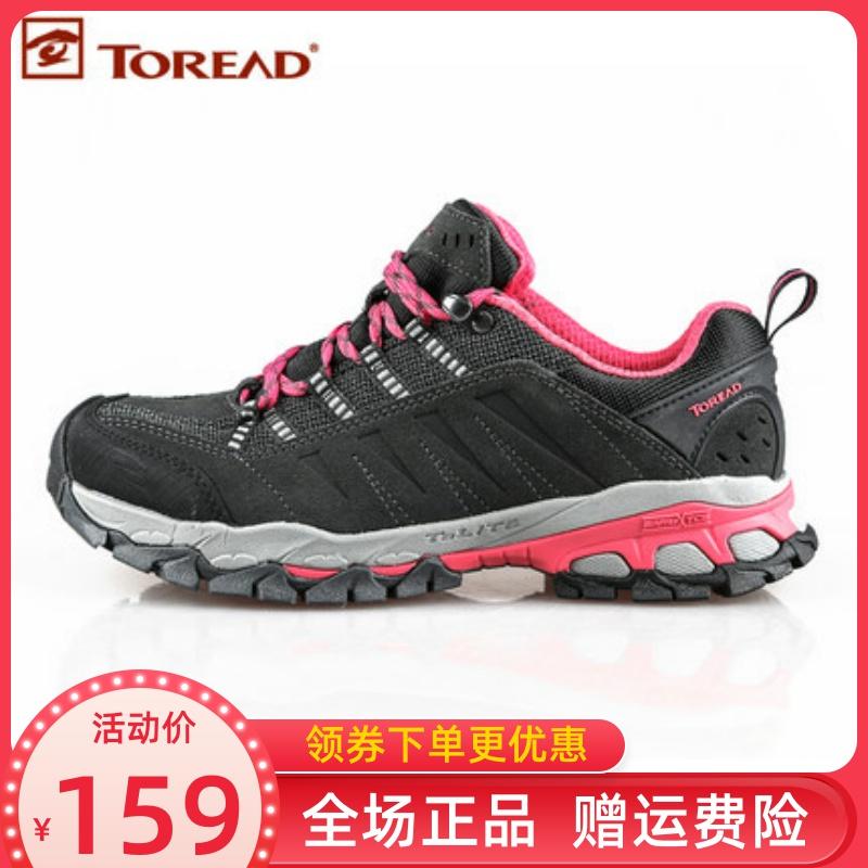 专柜正品探路者女鞋秋冬户外登山鞋女式越野鞋HFLD92008