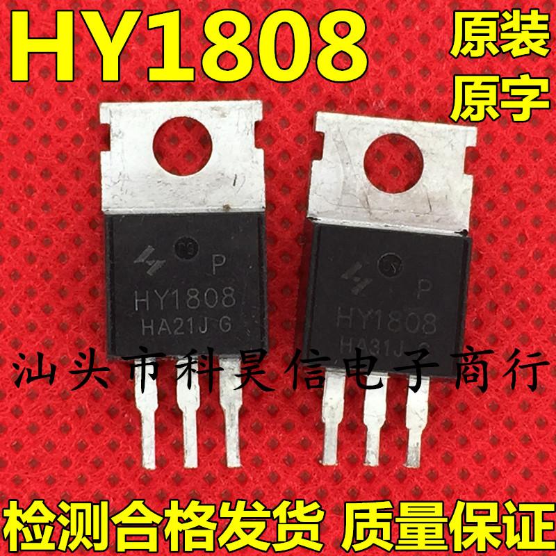 拆机场效应管 HY1808 HY1808A 电动车控制器常用 可代替80NF70