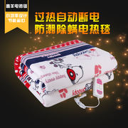 Electric blanket single student dormitory double double control thermostat safety non-radiation low power household waterproof electric tweezers