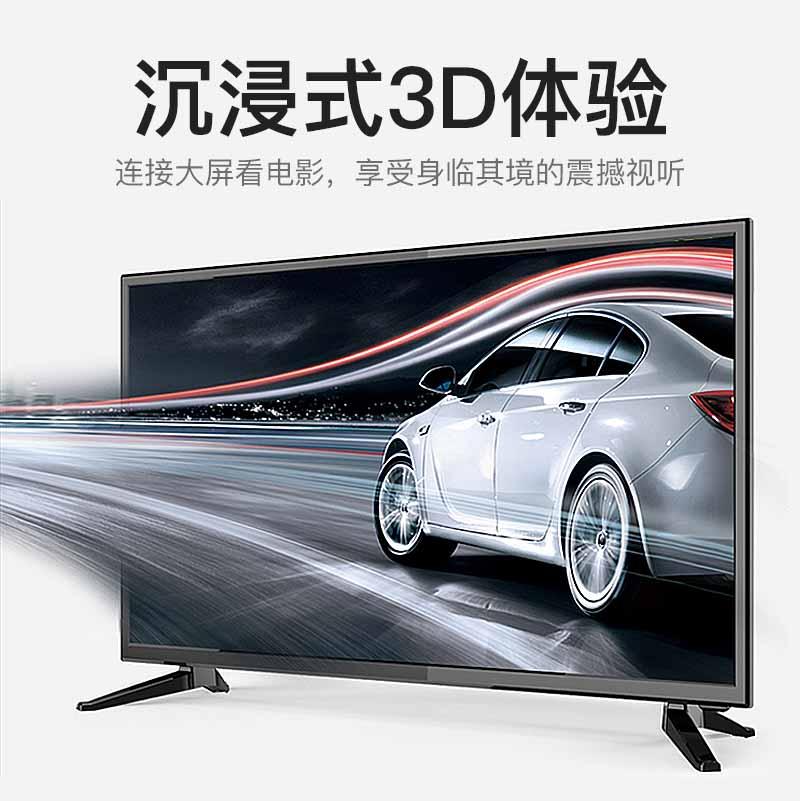 威迅 AAE系列光纤HDMI线高清2.0版4K电视高清数据线10米20米100米