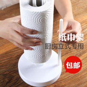 厨房纸巾架专用纸卷纸架大卷餐桌卷筒纸收纳创意免打孔立式纸巾盒