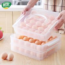 鸡蛋盒装鸡蛋的包装盒冰箱保鲜收纳盒厨房塑料鸡蛋托家用放鸡蛋架