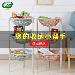 厨房置物架蔬菜水果厨房收纳架落地多层圆形塑料储物架放菜篮架子