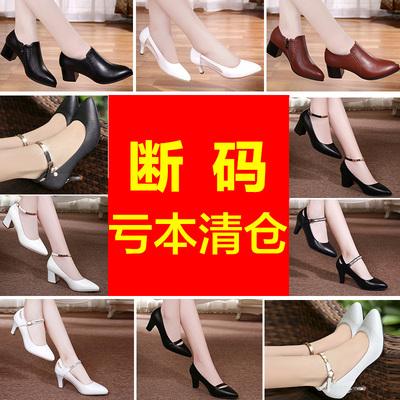 断码清仓百丽 晶客新款中跟女靴子深口皮鞋细跟单鞋女粗跟女鞋子