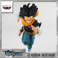 Advance Reservations Glasses Factory Dragon Ball Budokai BWFC2 Artificial Man No. 17 Running