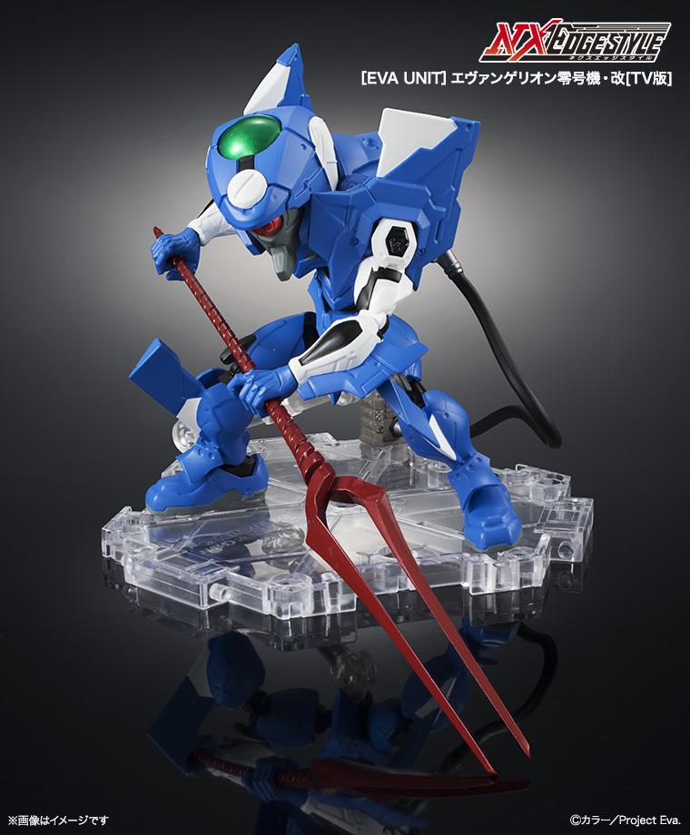 现货 万代 NXEDGE NX 新世纪福音战士 EVA 零号机 蓝色