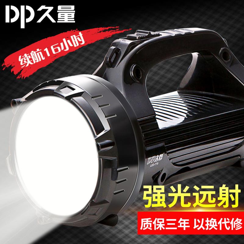 久量LED强光手电筒可充电远射探照灯超亮户外多功能手提矿灯家用