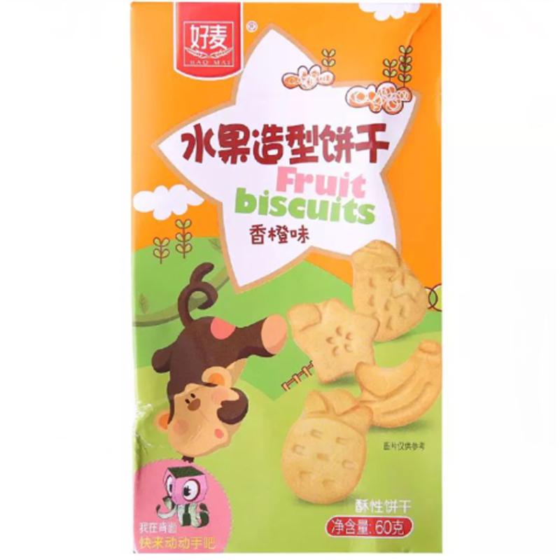 好麦字母饼干韧性60克/盒/骨头动物水果造型童年小吃8090怀旧零食