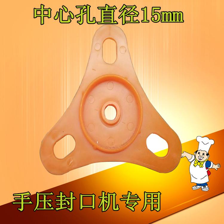 Машины для упаковки товаров Артикул 36344108535