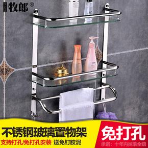 免打孔304不锈钢玻璃浴室置物架浴巾架毛巾架双3层卫生间厕所收纳