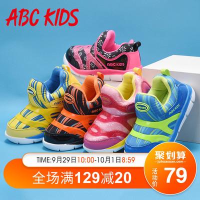 abckids童鞋 秋冬款毛毛虫宝宝鞋1-3岁男女童运动休闲跑步鞋二棉