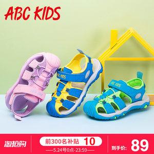 abckids男女童鞋  夏凉鞋2018新款中小童沙滩鞋包头休闲透气网孔
