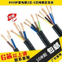 平方国标单芯铝线架空线铝芯老化2.546农网改造室外防电线线