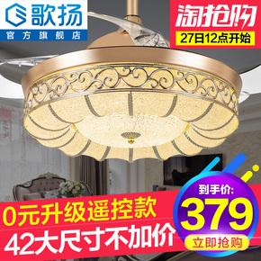 歌扬隐形吊扇灯 餐厅客厅风扇灯卧室电扇灯带灯的家用电风扇吊灯