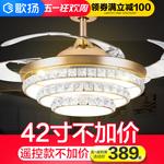 歐式水晶隱形吊扇燈餐廳客廳風扇燈家用現代帶燈的遙控電風扇吊燈