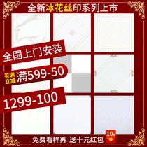 房间瓷砖白色浴室装饰卧室铝扣板贴墙天花板吊顶板集成板吊顶材料