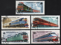 435 foreign covered pin stamp Soviet 1982 locomotive transport (5 pieces)