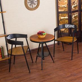 夏季铁艺服装店桌椅阳台休闲升降酒吧西餐厅奶茶冷饮店木桌椅组合