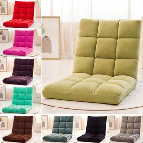 靠背椅懒人沙发单人榻榻米凳子舒服床上塌塌米阅读靠背家用两用躺