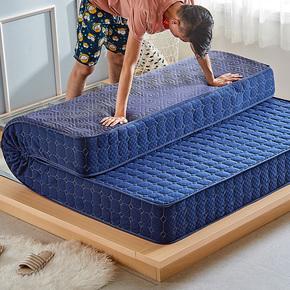 席梦思床垫20cm1.5软海绵床垫子1.8m床2米双人冬季加厚保暖榻榻米