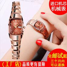 瑞士风格天王女士手表全自动机械女表时尚潮流简约防水钨钢玫瑰金