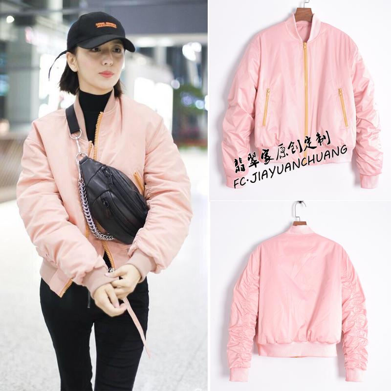 淡粉色球衣
