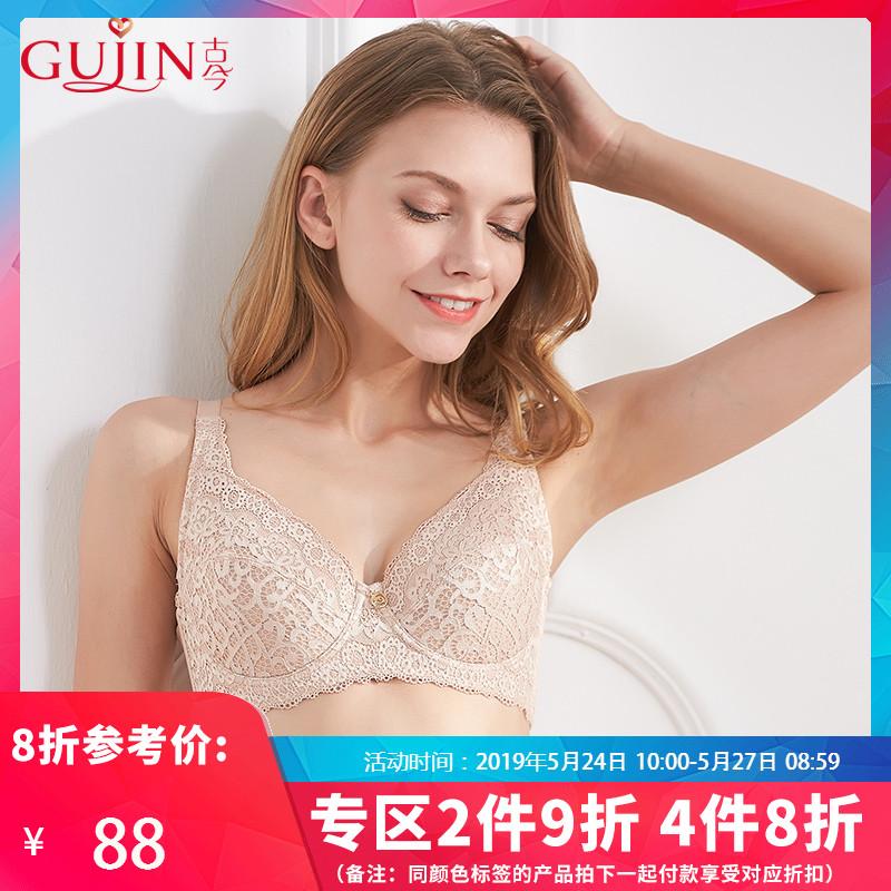 古今大胸蕾丝全罩杯薄款侧收文胸大码胸罩内衣女夏季0F158