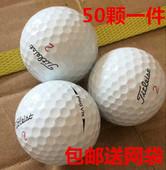prov1vlx二手高尔夫球 包邮 9成新下场比赛球golf用品 正品 Titleist图片