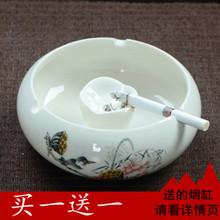 陶瓷烟灰缸创意个姓潮流多功能玻璃家用不带盖欧式大号水晶烟缸