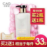 Early Summer Church Body Lotion Moisturizing Moisturizing Body Lotion Body Lotion To Chicken Skin Fragrance Lasting