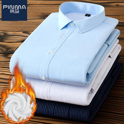 秋冬季男士保暖白衬衫加绒加厚衬衣商务职业工装寸衫棉衣暖厚