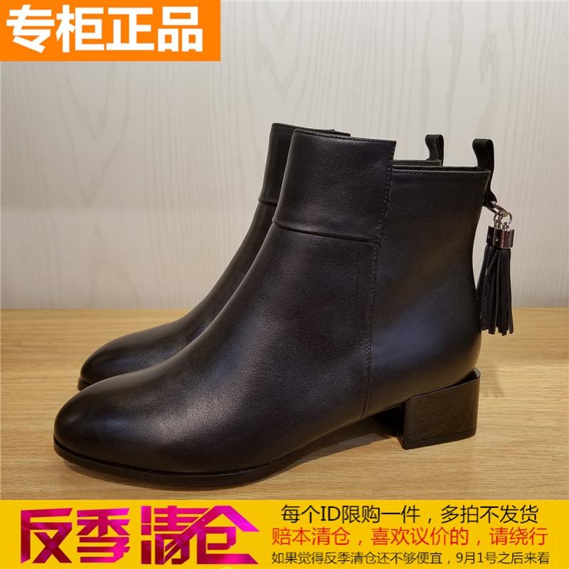 红蜻蜓女鞋反季断码特价清仓女靴子短靴女棉鞋真皮流苏潮C933561H
