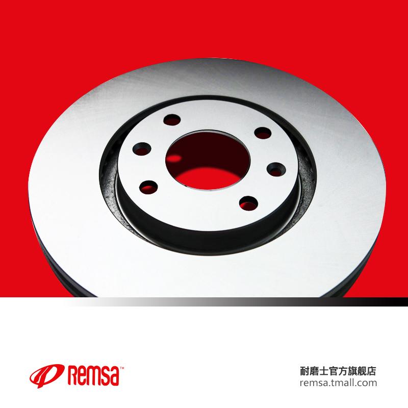 REMSA耐磨士后刹车盘适用宝马F18 525 528 X3 X5 捷豹XF XJ刹车碟