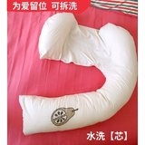 British imported pregnant women pillow U-shaped pillow pillow waist side pillow breast-feeding pillow multi-functional side pillow support supplies