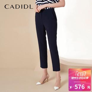 卡迪黛尔2018夏季新款藏蓝色职业西装裤女气质直筒显瘦工装裤子