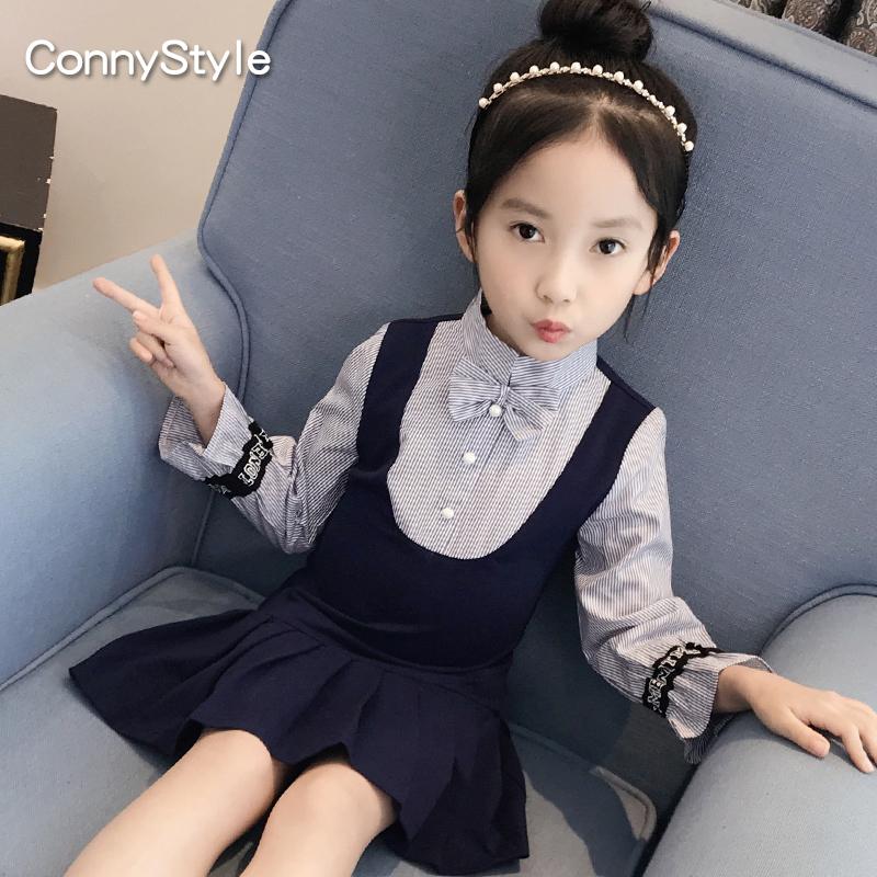 兒童條紋連衣裙