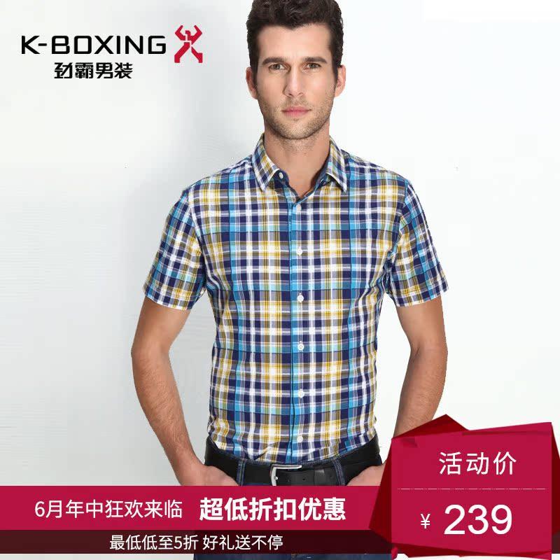 劲霸短袖衬衫 夏装商务修身 男士时尚格纹休闲衬衣FDCY2363