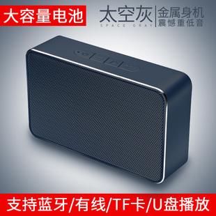 便携式低音炮重低音蓝牙音箱小巧升级优盘音乐盒创意可充电插卡车