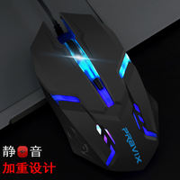 Platinum wired mouse light backlight game office home desktop notebook universal usb computer mouse silent scrub eat chicken mouse
