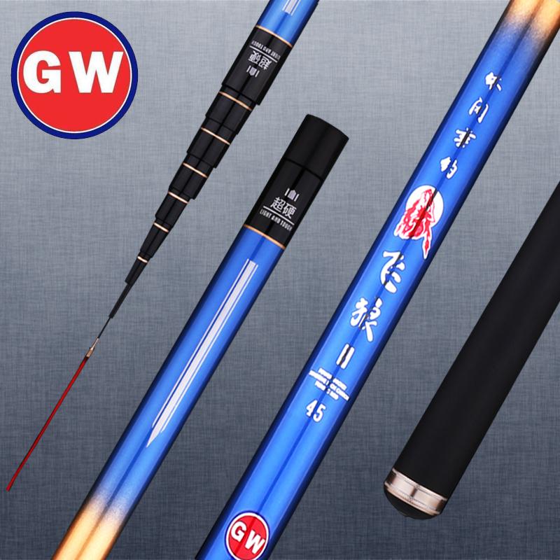 光威飞狼溪流竿 碳素手竿短节便携台钓竿超轻超硬钓鱼竿4.5 5.4米