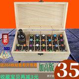 特价精油收纳盒木盒15ML展示盒子精油滚珠瓶实木制箱32格实木