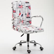 电脑椅休闲家用网椅弓形职员椅升降椅转椅现代简约办公椅子会议椅