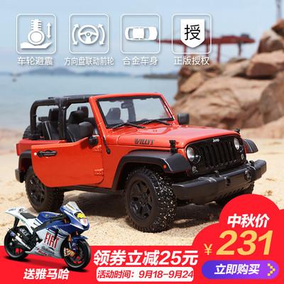 美驰图1 18原厂吉普JEEP牧马人车模摆件收藏越野仿真合金汽车模型