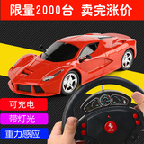 remote control car rechargeable sports car children toy car racing electric boy car crash model gift toy