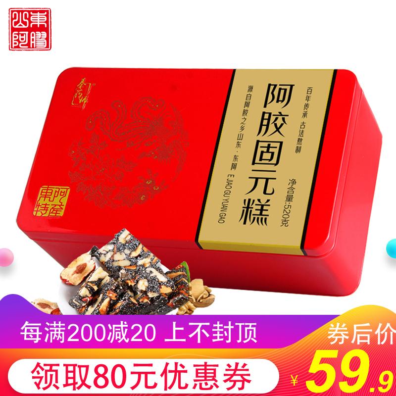 正宗山东东阿即食红枣枸杞阿胶糕520g铁盒纯阿胶块打粉熬制固元膏