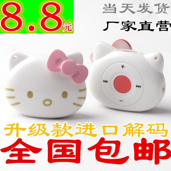Hello Kitty Cartoon Cute Pink MP3 Walkman Player Mini Running Sports
