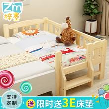 实木儿童床带护栏男孩单人床女孩公主床小孩婴儿床加宽拼接床定制